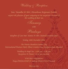 wedding invitation message in marathi the best flowers ideas