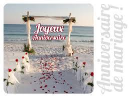 carte virtuelle anniversaire de mariage un joyeux anniversaire de mariage tout plein de bonheur et d