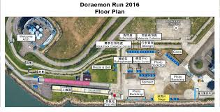 doraemon run 2016 floor plan for reference only