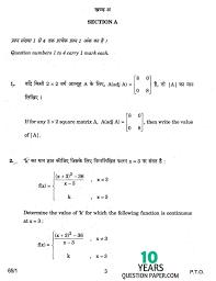 fine 1 class maths contemporary worksheet mathematics ideas