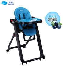 Portable Baby High Chair Online Get Cheap Portable Highchair Aliexpress Com Alibaba Group