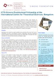 icts simons postdoctoral fellowships icts