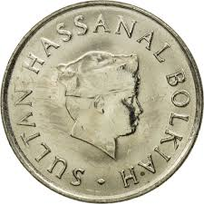 sultan hassanal bolkiah 463754 brunei sultan hassanal bolkiah 5 sen 1984 ms 65 70 ebay