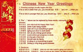 greetings for new year new year greetings cantonese to impress lover