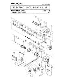hitachi dh22vb electric tool parts list user manual pdf download