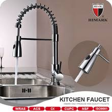 kitchen faucet extension kitchen faucet extension kitchen faucet extension suppliers and