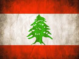 Hezbollah Flag 2 Flag Of Lebanon Hd Wallpapers Background Images Wallpaper Abyss