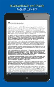 Mobile K He контакт шанс Amazon De Apps Für Android