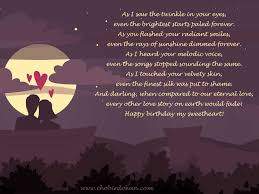 birthday card love poems funny birthday cards free online new baby