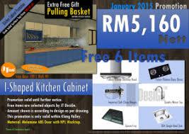 Kitchen Cabinet Penang Kitchen Cabinet Promotion In January 2015 Jt Design