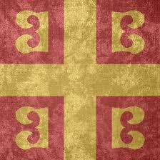 Hre Flag Byzantine Empire Grunge Flag 1259 1453 By Undevicesimus On