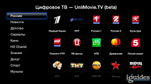 android tv hack apple tv hack enables russian service no jailbreak required