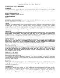 cover letter press operator job description machine press operator