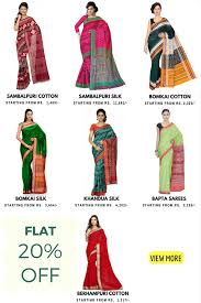 design online clothes which is the best place to buy women s clothes in india quora