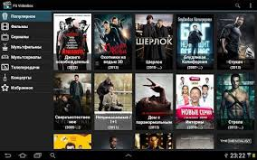 videobox apk fs videobox android free fs videobox
