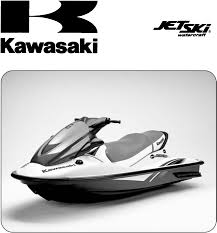 free kawasaki jet ski service manuals