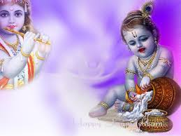 download images lord shree krishna images dungeon