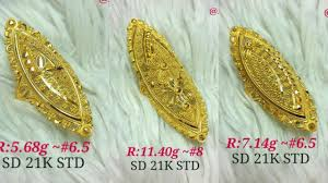 long gold rings images Saudi gold rings designs with weight jpg