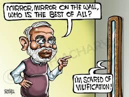 bharatiya janata party kractivism