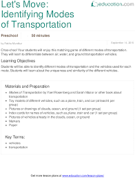 let u0027s move identifying modes of transportation lesson plan