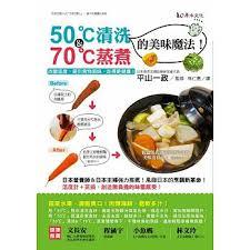 plats cuisin駸 plats cuisin駸sous vide 100 images 慢煮茶滷牛腱sous vide