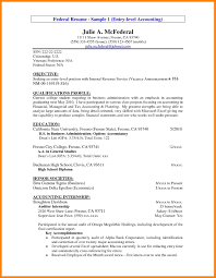 Entry Level Resume Sample 5 Entry Level Resume Sample Guarantee Letter