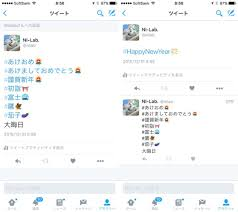 celebration emoji samurai zlash japanese seven hashtags activates twitter special