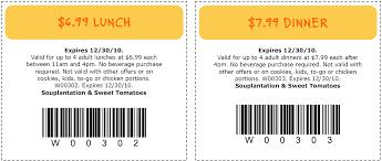 souplantation coupon home depot promotion code 10