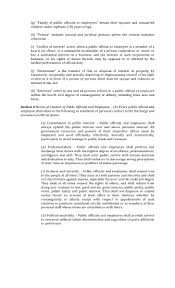 Personal Interest Resume Ra 6713 Code Of Conduct Of Public Officials And Employees