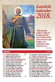 Crkveni Kalendar Za 2018 Katolicki 13 Lisni Katolički Kalendar Za 2018 Godinu Vizual Br 2
