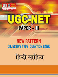net paper pattern 2015 tips to prepare for ugc net exam being a hindi literature student