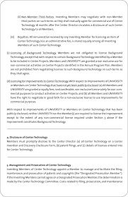 the new american university and the role of u201ctechnology