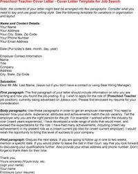 Teaching Resumes Samples by Preschool Teacher Resume Samples Free Http Www Resumecareer