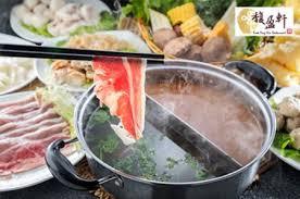 cuisine style 馥50 100 images 馥盈軒及馥苑海鮮酒家鮑魚海參龍躉