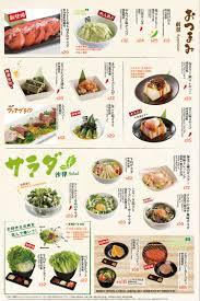 cuisiner 駱inards surgel駸 cuisiner les 駱inards 100 images 宵夜食記 香港銅鑼灣 何洪記粥麵