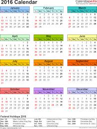2016 blank calendar archives free 2017 calendar printable