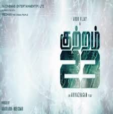 vijay u0027s film with director arivazhagan is named as kuttram 23