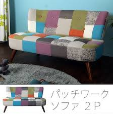 sofa patchwork best99 rakuten global market rotaipsofer sofa patchwork two