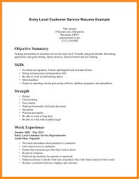 Customer Service Manager Responsibilities Resume Sample Resume Skills For Customer Service Call Center Customer