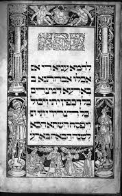 modern haggadah haggadah typography through the ages hebrew type