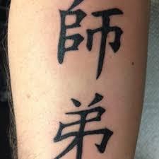 valkyrie tattoo 39 photos u0026 35 reviews tattoo 10002 main st