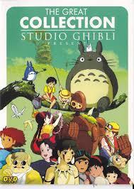 dvd anime studio ghibli 14 movies collection region all english