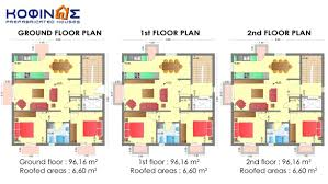 2nd floor house plan floor house plans keralary narrow lot india design bedroom double