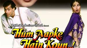 hum apke hain no sequel to salman khan s hum aapke hain koun rajshri