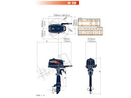 tohatsu 5hp two stroke outboard motor family boats