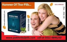 hammer of thor in pakistan 03214846250 tune pk
