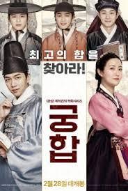 film korea sub indo streaming nonton drama korea streaming terupdate subtitle indonesia gratis