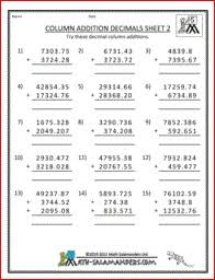 printable math worksheet using parentheses 5th grade level