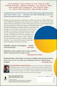 the gene an intimate history siddhartha mukherjee 9781476733524