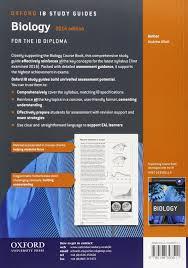 amazon com ib biology study guide 2014 edition oxford ib